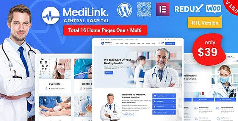 Medilink قالب