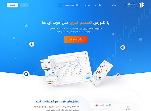 Multi-vendor Marketplace